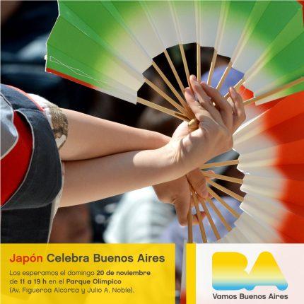 2016-11-ba-japon-celebra-ba