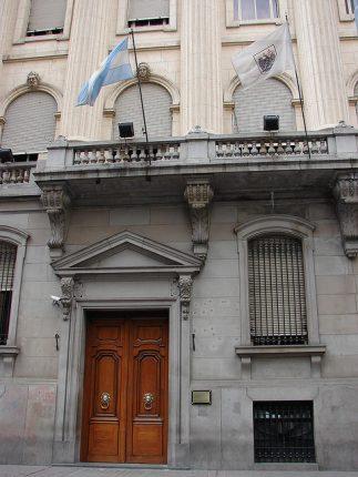 legislatura-puerta-de-ingreso
