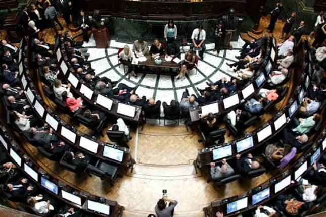 recinto-diputados-legislatura-cdad-1