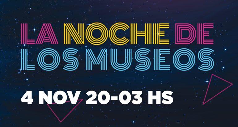 la-noche-de-los-museos-2017