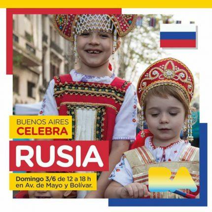 BA Celebra Rusia 2018