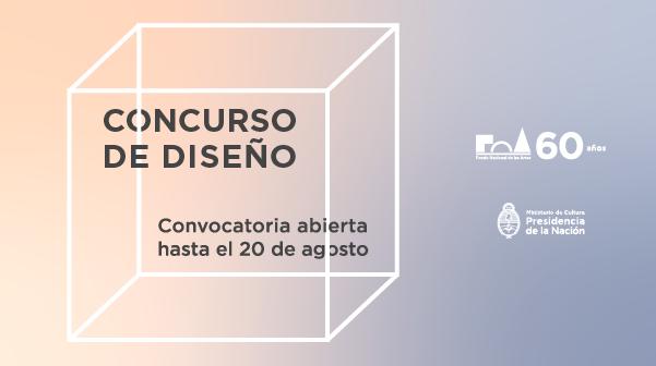 FNA Concurso de Diseño 2018
