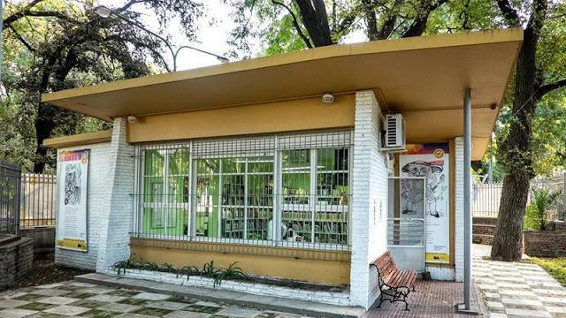 biblioteca-enrique-banchs