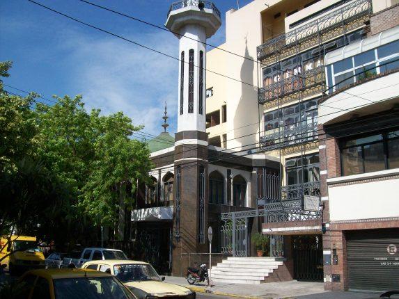 Mezquita de Al Ahmad, San Cristóbal